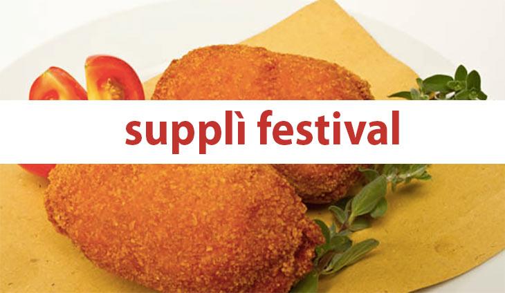 suppli-festival-a-roma